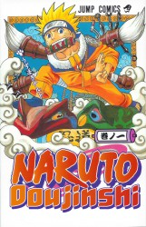 Kapitel 2: Sasuke x Sakura