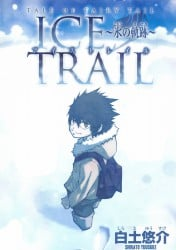 Tale of Fairy Tail: Ice Trail