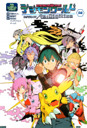 Digimon World - Re:Digitize