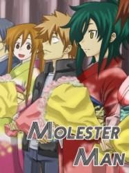 Molester Man