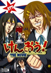 Ken-Oh! The Movie [Fist of the North Star x K-On!]