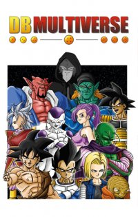 Dragon Ball Multiverse Manga