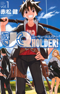 UQ Holder! Manga